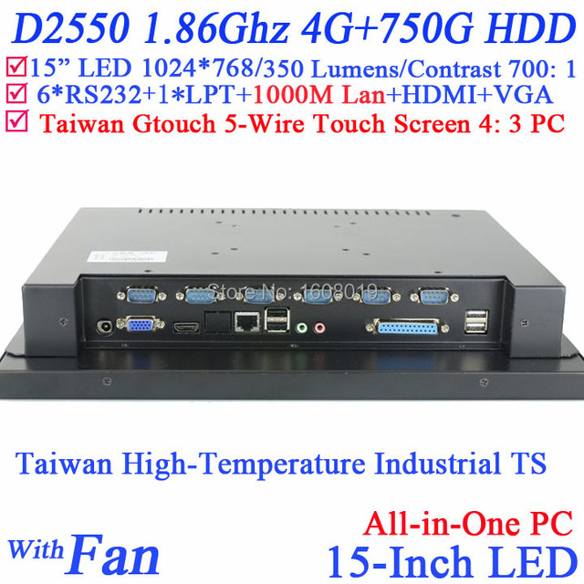 15'' All in One Computer for Industrial Application with 5 wire Gtouch industrial embedded 4: 3 6COM LPT 4G RAM 750G HDD
