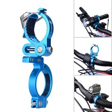 Bike Accessories Bicycle Light Flashlight Mount Holder Bracket MTB Mountain Road Bike Handle Bar Handlebar Torch Clip