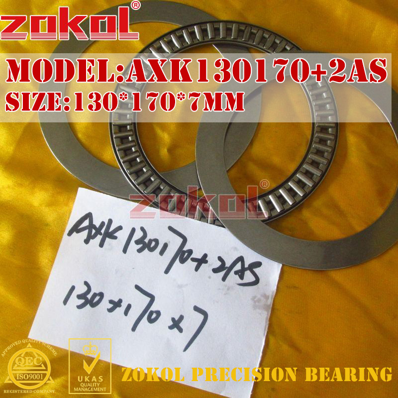 ZOKOL AXK130170 2AS bearing AXK130170+2AS needle roller bearing 130*170*7mm na4910 heavy duty needle roller bearing entity needle bearing with inner ring 4524910 size 50 72 22