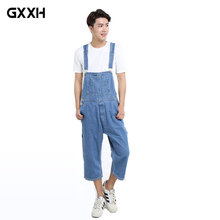 Men's Denim Jumping Pants Siamese Pants Oversized Diapers Pants Workwear Pants Cropped Trousers Loose Jeans Size 26-40 42 44 46