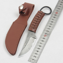 Very sharp High-carbon steel Handmade fixed hunting knife Imitation Damascus steel pattern survival camping tactical rescue tool