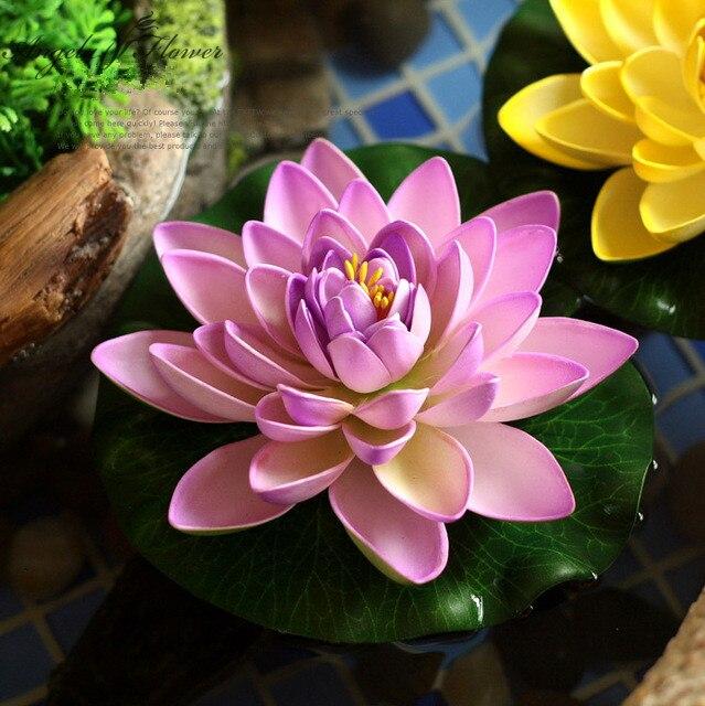 Кубышка цветок