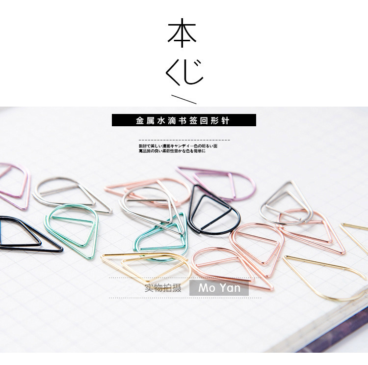 10 Concise Water Drop Paper Clip Rose Gold Metal Hollow Out Drip Form Clip / Paper Clip School Office Supplies Gift Stationery