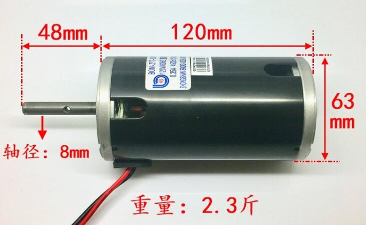 120V mini high power carbon brush motor High voltage DC permanent magnet motor 3500 rpm can be used to make generators image