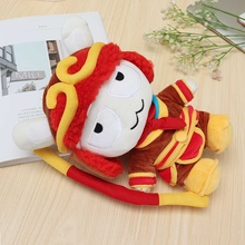 MITU New Cute Red Stuffed Plush Toy Wukong Rabbit 25CM Soft Doll Cartoon Kids for Girls Boys Children Birthday Gift