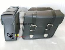 Free shipping motorcyclist equipment package rear side of the front pack package cruise Prince car debris bag luggage suitcase