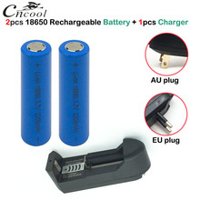 GQYM 2 pcs 18650 Battery 3.7V 2200mAh Rechargeable li-ion battery + one charger for Power Bank Led flashlight batery 18650 стоимость