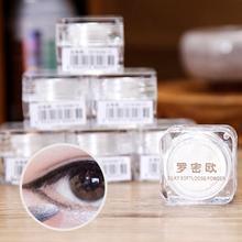 1 PC Shimmer Glitter Single Color Eye Flash Powder Super Shining Bright Glitter Powder Brighten Eye Makeup Z3