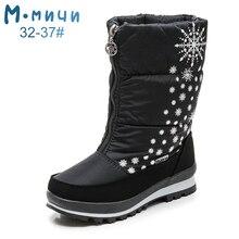 MMNUN 2018 Russian Desinger Children Boots Mid-Calf Girls Boots Girls Snow Boots Waterproof With Elastic Band Size 31-36 ML9640