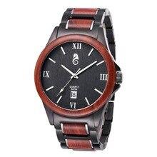 Watches Mens Quartz Wristwatches Black red sandalwood