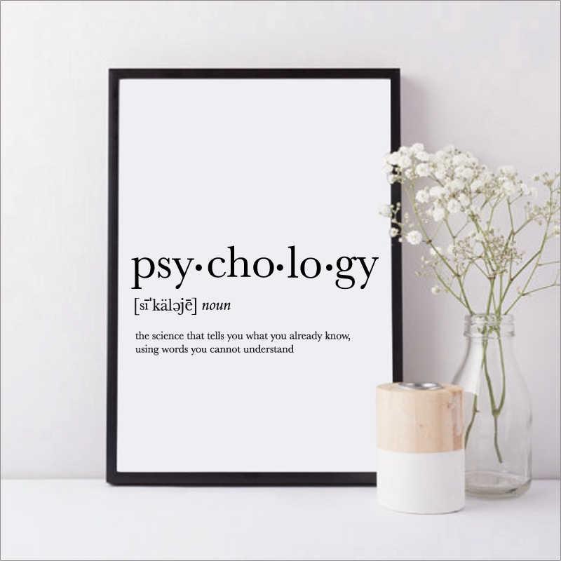 Psycholog Подарки Печать Забавный плакат определения, картина с цитатой в студенческом стиле комнаты стены искусства минималистический плакат