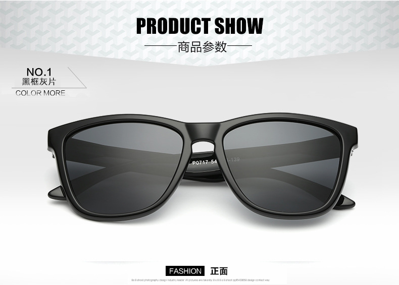 2018 Spectacles Trend Fashion Women Polarized Sunglasses Vintage Frame Driving Sun Glasses Gafas De sol Ladies Fashion Eyewear
