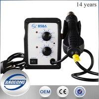 Moblie Phone Repairing Tools 858A Smd Bga Hot Air Rework Station Equipment