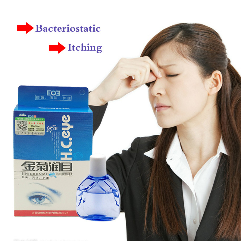 15ML Welder, Office Staff Eye Drops. Chinese Herbal Cool No Side Effects.Clean Eyes Relieves Eyes Discomfort Removal Fatigue