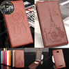 For SONY Xperia C S39H C2305 C 2305 2305 Case Luxury Elegant Windbell Tower Embossing Leather vertical flip protective cover