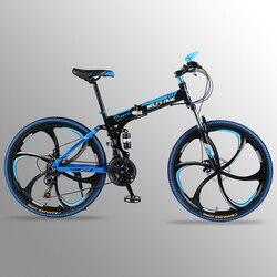 Flying Leopard Mountain Bike 21 speed 26