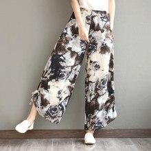 Cotton Linen Wide Leg Pants Female 2019 Summer New Loose Com