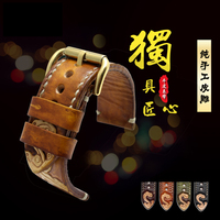 24mm Handmade Retro Carving Brown Genuine Leather Watch Band Strap Watchband Strap For PAM