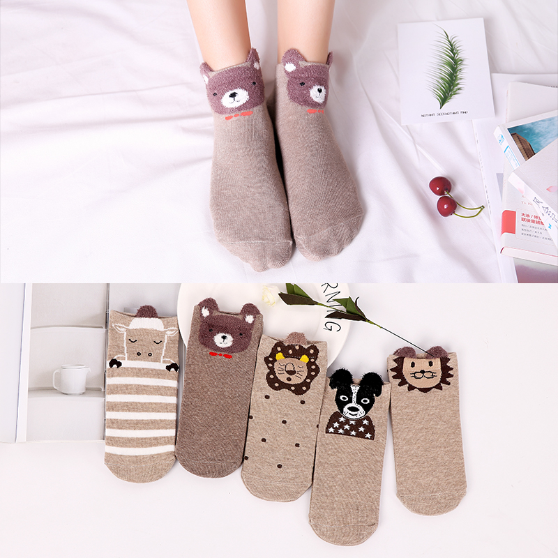 5Pairs Spring New Arrivl Women Cotton   Socks   Brown Lion Dogs Cute Animal Ankle   Socks   Short Casual Ear Gril   Socks   35-40