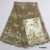 Gold African French Lace Fabric High Quality African Tulle Lace Fabric For Wedding Dresses Beaded And