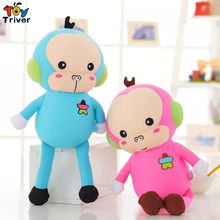 Lovely stuffed couples monkey doll plush toy  baby gift valentine's/birthday/wedding lover girlfriend gift present Triver Toy