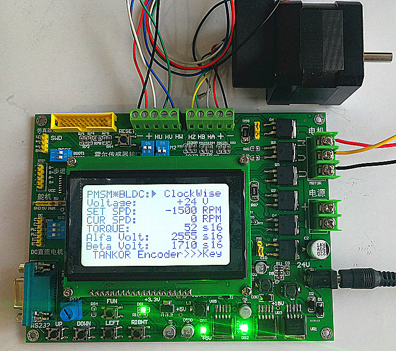 LCD encoder, BLDC, brushless DC, PMSM motor, STM32 development board (including brushless servo motor) klotz ikn09pr1