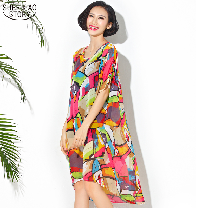 New 2016 Plus Size Colorful Dresses European Impression Style