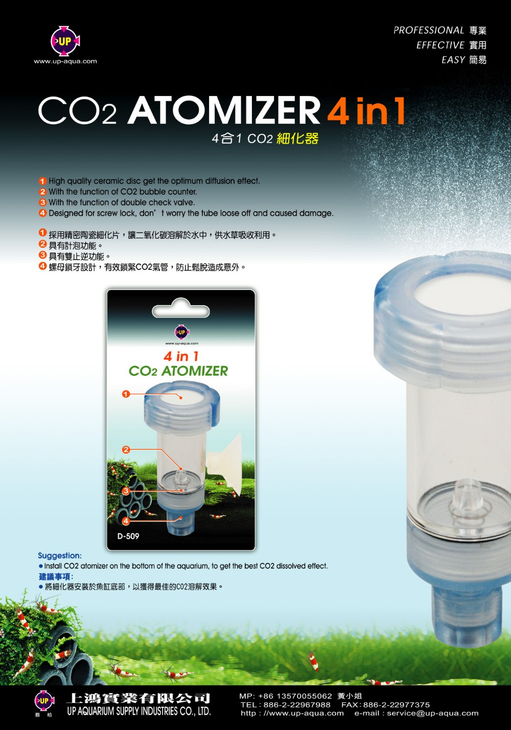 Aquarium fish tank co2 atomizer system - Aquarium New 4 In 1 Co2 Atomizer System Water Plant Tank Co2 Diffuser New Design Plants