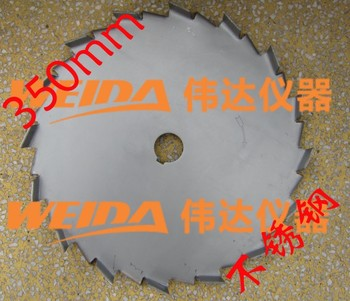 304 Stainless Steel Dispersion Disk 330 mm 350 mm Opened 35 mm Dispersion Blade Dispersion Wheel