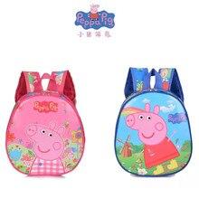 2019 The New Peppa Pig George pig Cartoon Backpack Toys Dolls Kids Girls Boy Kawaii Kindergarten Bag Wallet Phone Bag School Bag цена 2017