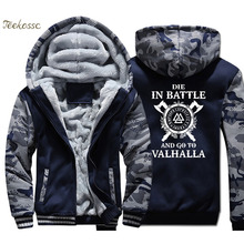 teekossc Vikings Hoodie Die In Battle Go Valhalla Hooded Sweatshirt Coat Winter Warm