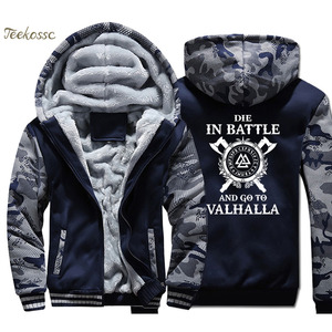 Image 1 - Odin Vikings Hoodie Men Die In Battle And Go To Valhalla Hooded Sweatshirt Coat Winter Warm Fleece Thick Son of Odin Jacket Mens
