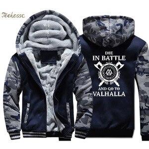 Image 1 - Odin vikings hoodie homem morrer em batalha e ir para valhalla com capuz moletom casaco inverno quente velo grosso filho de odin jaqueta dos homens