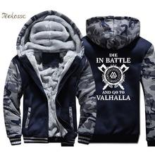 Sudadera con capucha Odin Vikings para hombre, muere en la batalla e ir a Valhalla, sudadera de Abrigo con capucha, lana cálida para invierno, chaqueta gruesa de hijo de Odin para hombre