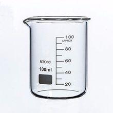 100 мл низкая форма стакан из боросиликатного стекла для химической лаборатории прозрачный стакан утолщенный с носиком