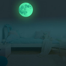 Hot Sale Full Moon Light Luminous PVC Wall Art Stickers Bedroom Glow Removable Decorations Adhesive Family Stickers IC887070(China)