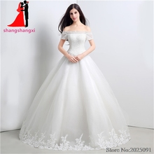 New White Ball Gown Tulle Beads Quinceanera Dresses 2017 Tulle with Lace Appliques Long Prom Dress vestido de quinceanos