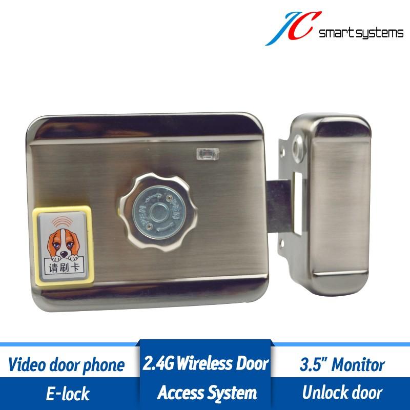 e-lock-3