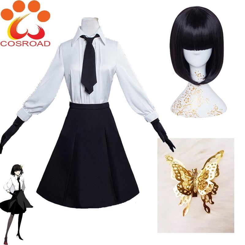 Bungou Stray Dogs Akiko Yosano Women School Uniform Suit Anime Cosplay Costume