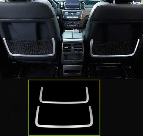 Style de voiture pour Mercedes Benz GLE ML GL GLS classe siège arrière filet décoration de cadre garniture de siège accessoires intérieurs