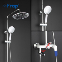 Frap Modern Wall Mounted Rain Shower Set Chrome Plated Hot And Cold Mixer In Bathroom Rain