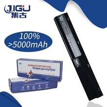 Аккумулятор JIGU для ноутбука Hp ProBook 4530s 4540s 4535s 4330s 4331s 4430s 4431s 4435s 4436s 633733-1A1 633733-321 633805-001