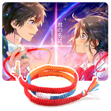 Buy Anime Japanese Names And Get Free Shipping On Aliexpress Com