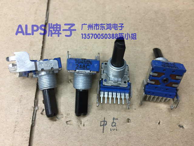 US $5 3 |2PCS/LOT ALPS alpine RK14 type potentiometer MN100K, with midpoint  shaft length 18mm package, long lines of gongs, support seven-in Switches
