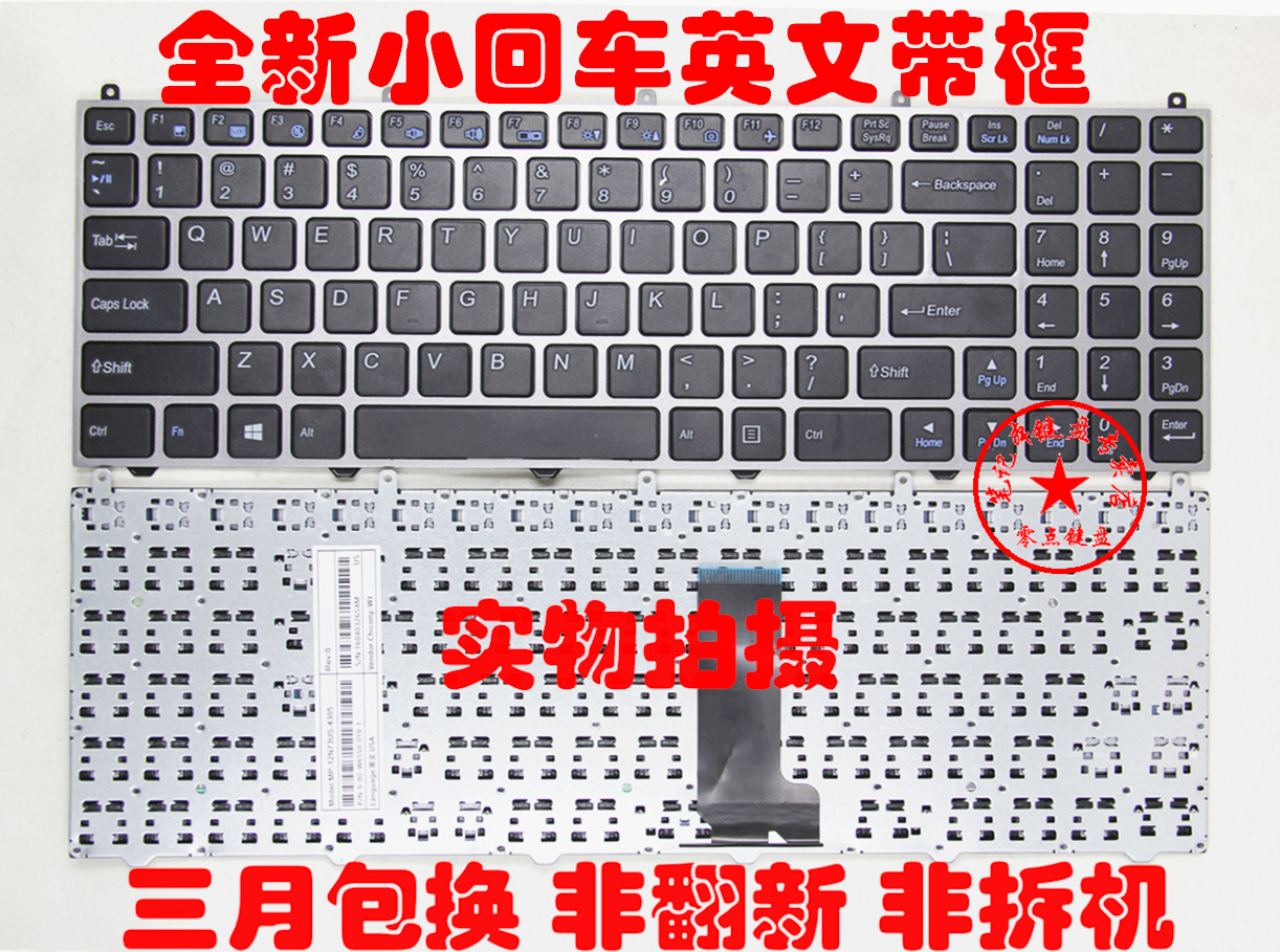 NEW Replace FOR Clevo W650EH W650SRH FOR Thunderobot G150SG TRG150S-B laptop Built-in keyboard for sony vpceh35yc b vpceh35yc p vpceh35yc w laptop keyboard
