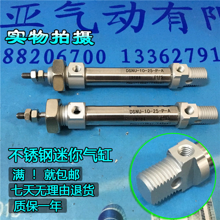 DSNU-10-10-PPV-A DSNU-10-25-PPV-A DSNU-10-75-PPPV-A DSNU-10-100-PPV-A DSNU-10-125-PPV-A FESTO round cylinders  mini cylinder 10