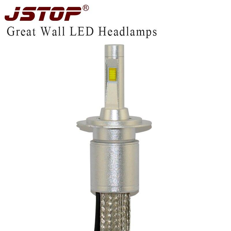 JSTOP haute qualité grande muraille voiture phares H4 haute/basse faisceau H7 H1 LED canbus Automobiles super lumineux phare 6000 K
