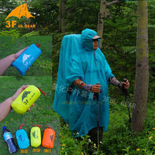 3f ul gear outdoor hiking camping RAINCOAT ultralight nylon waterproof Sun Shelter Mini tarp Multifunction 3 in 1 Rain Jacket(China)