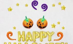 Image 4 - 14 adet cadılar bayramı balon mektup setleri mutlu cadılar bayramı partisi süslemeleri alüminyum folyo balon kitleri/lot ortam sahne düzeni