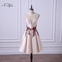 d354825fc7 ADLN Sheer Neck A-line Bridesmaid Dress with Rose Embroidery Semi-formal  Short Dress for Wedding Party Customized Maid of Honor